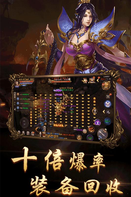 龙域传奇官网