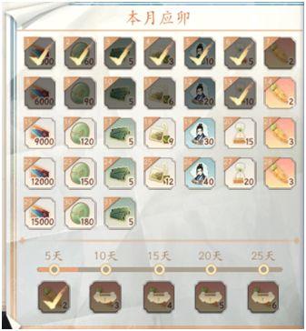 墨魂独玉和胡萝卜获取方法 独玉、胡萝卜怎么获取