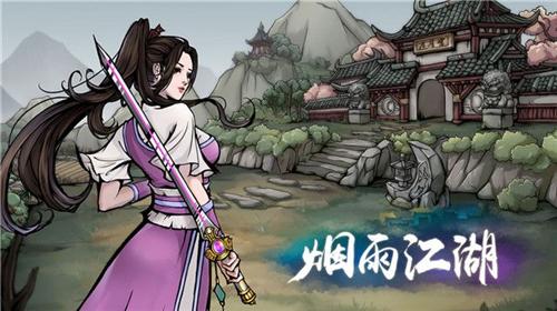 烟雨江湖新版本天刀怎么玩 新版本天刀功法随从选择思路