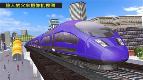 弹头火车2020