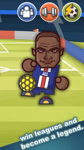 足球明星模拟器游戏