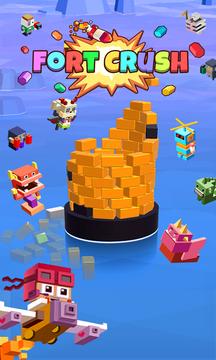 粉碎城堡最新版
