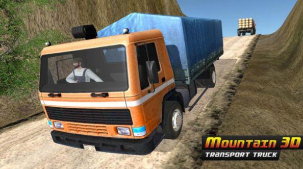 打井车模拟器游戏