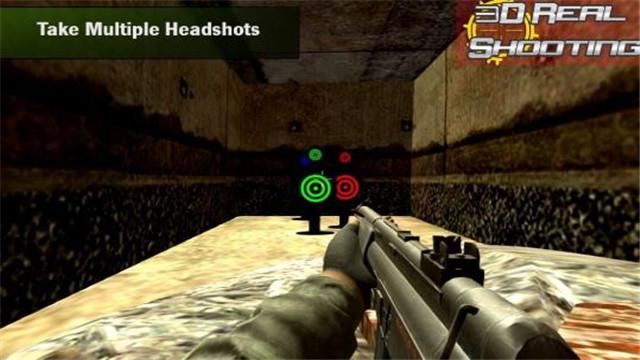 实枪射击练习靶场游戏