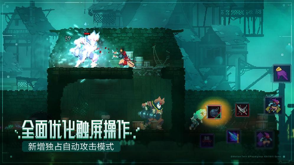 死亡细胞中文手机版