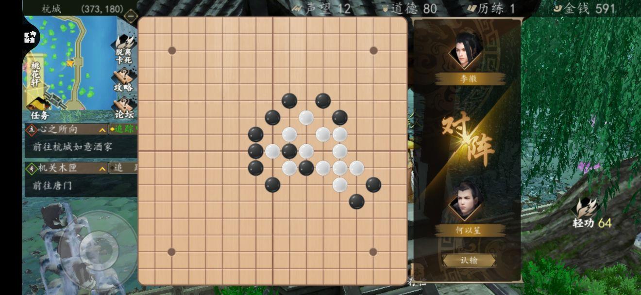 下一站江湖棋艺速刷攻略 下棋快速获胜技巧指南