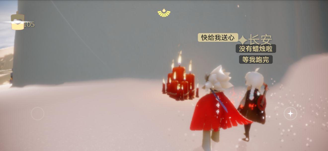 光遇8月8日大蜡烛位置图解 8月8日大蜡烛在哪里