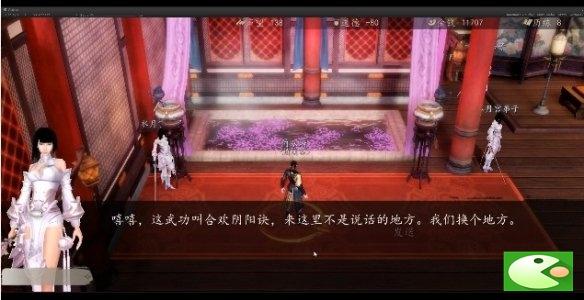 下一站江湖双修攻略 双修方法分享