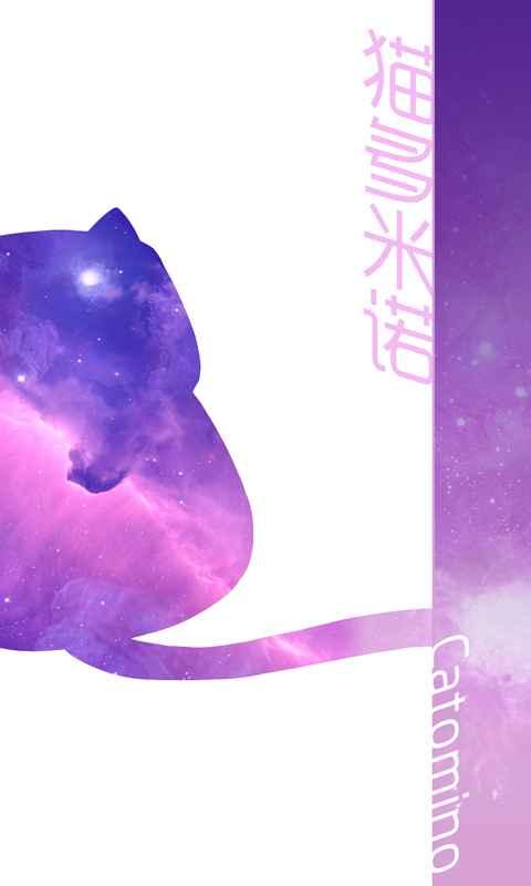 猫多米诺打脸的艺术