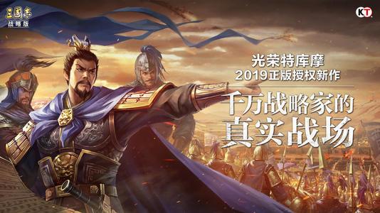 三国志战略版新赛季刘备带什么兵书 新赛季刘备兵书战法搭配推荐