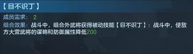 九州劫王平阵容搭配推荐 王平脆皮大营阵容怎么玩