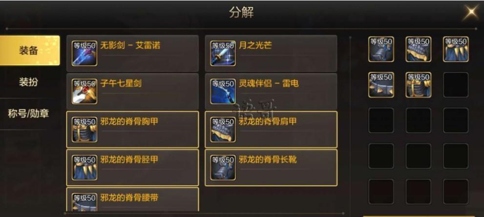 DNF手游狂战士武器装备选择攻略 狂战士武器装备用什么好
