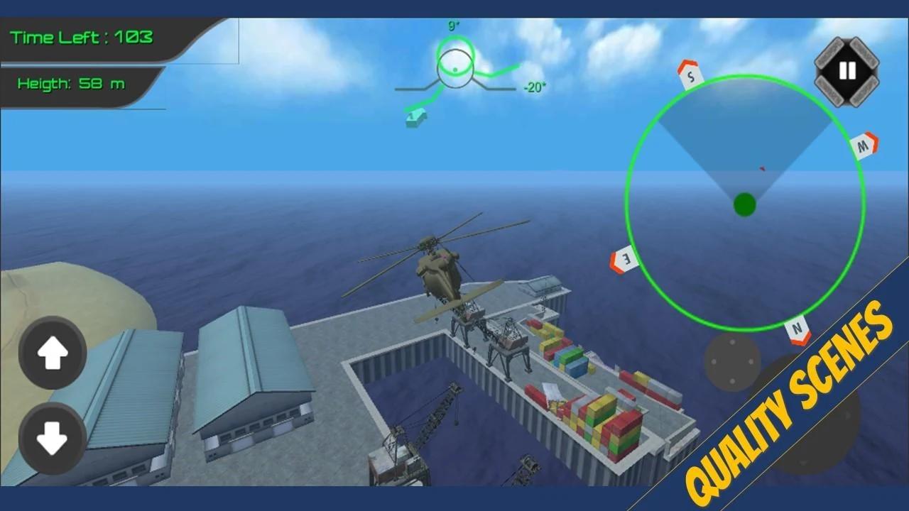 空中救援3D
