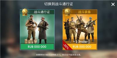 世界大战英雄正版1.8.3