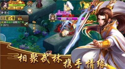 九世仙帝游戏