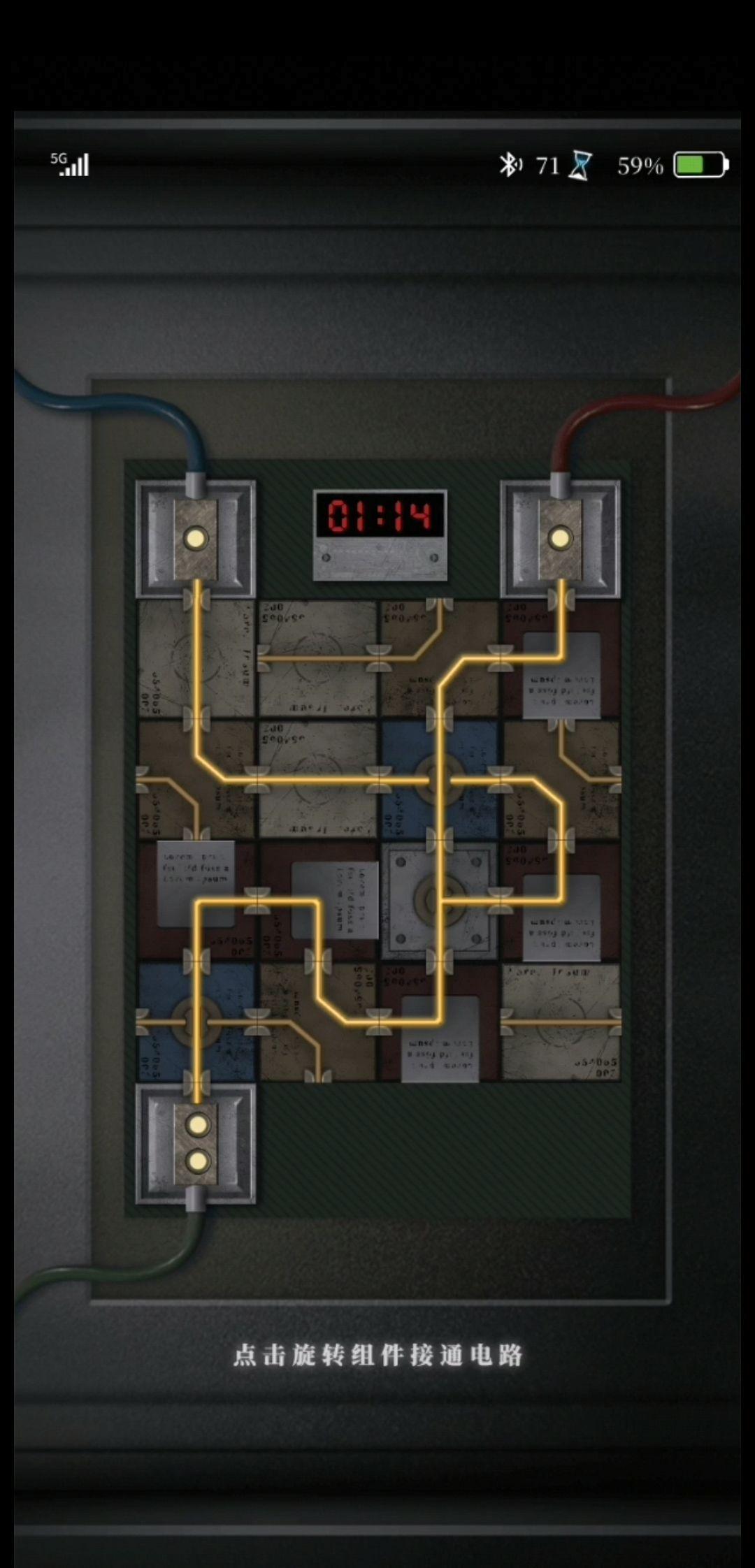 数独密室电路图攻略一览 寂静公馆电路怎么接