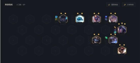 云顶之弈10.16新版最强阵容推荐 星神未来剑阵容攻略教学