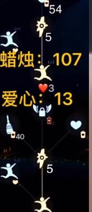 《【煜星注册地址】光遇红狐狸面具先祖兑换道具展示 8.13狐狸面具铃铛旅行先祖在哪》