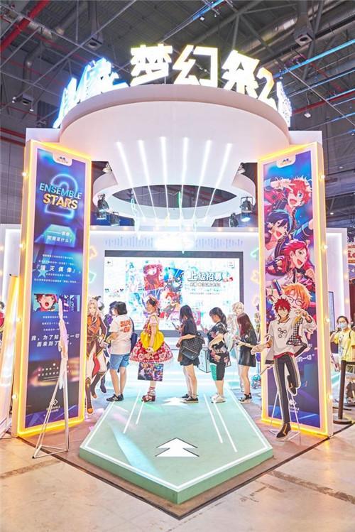 《偶像梦幻祭2》BilibiliWorld亮点直击:全能制作人pk燃爆全场