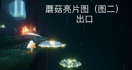 《【煜星娱乐平台注册】光遇8月12日大蜡烛位置一览 8月12日大蜡烛在哪里》