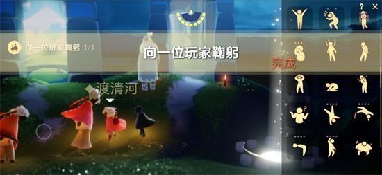 《【煜星娱乐平台注册】光遇8月12日每日任务攻略详解 8月12日任务怎么完成》