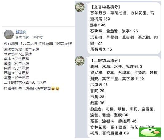 江南百景图太湖石获取方法分享