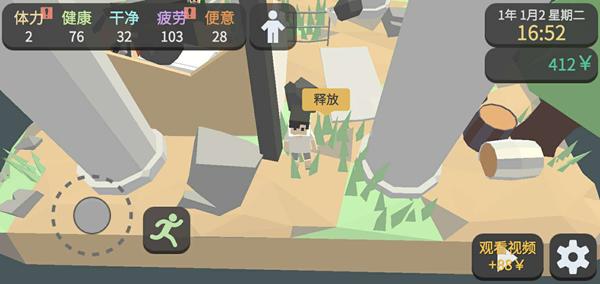 属性与生活3地图攻略 各地图玩法指南