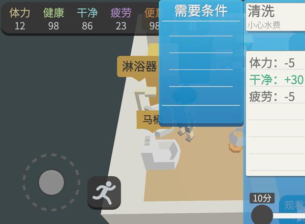 属性与生活3高性价比家具推荐 前期好用家具选择指南