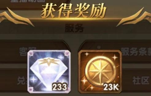 剑与远征8月13日最新兑换码分享 剑与远征有效钻石兑换码大全