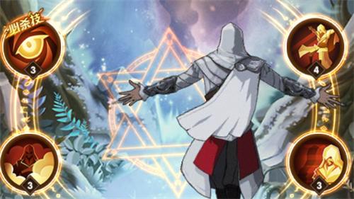 剑与远征艾吉奥值不值得入手 艾吉奥有必要兑换码