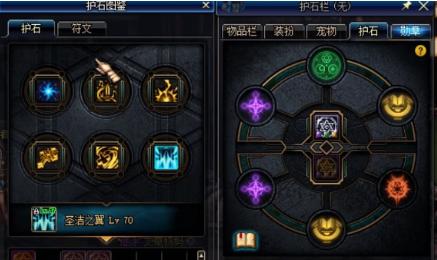 DNF魔界大战护石怎么升级 DNF旧护石升级方法介绍