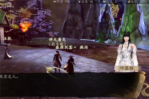 下一站江湖暗器怎么样 暗器玩法攻略详解
