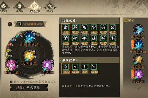 下一站江湖新手村玩法心得分享 新手村怎么玩