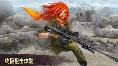 狙击手竞技