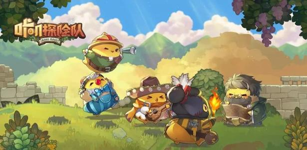 咔叽探险队传奇宝石选什么好 传奇宝石选择攻略