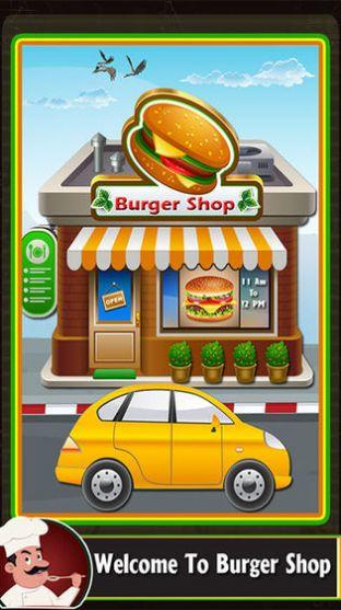 马戏团汉堡店