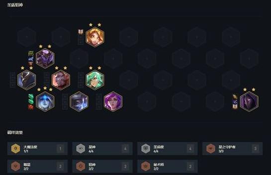 云顶之弈10.16新版最强上分阵容推荐 圣盾狙神阵容攻略教学