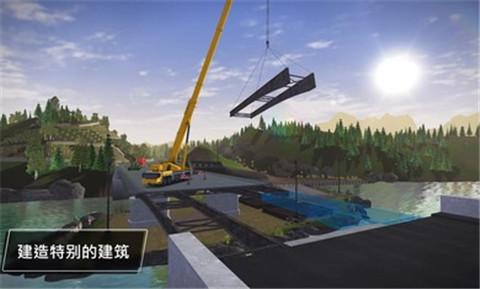 模拟建造3中文版