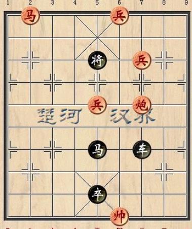 天天象棋残局挑战第190期怎么过 第190期残局挑战通关步骤攻略