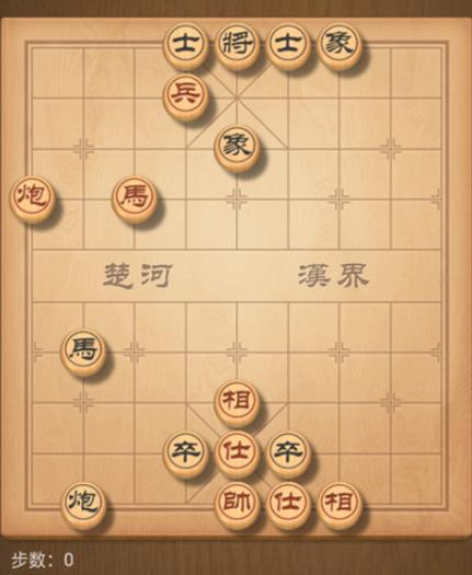 天天象棋残局挑战190期怎么过 残局挑战第190期两种通关方法分享