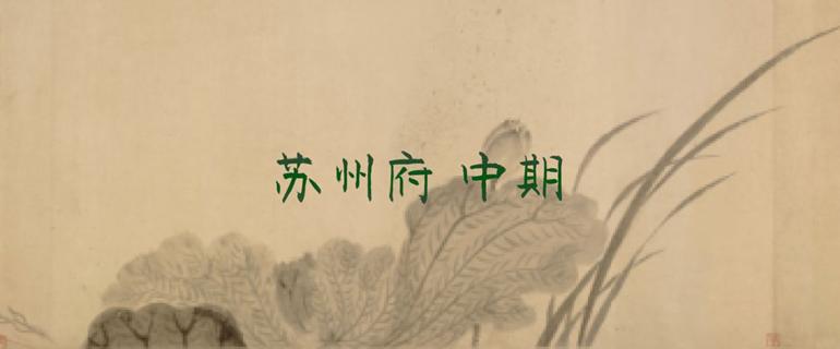 江南百景图苏州府图文攻略合集 苏州府建设、布局及景观攻略百科