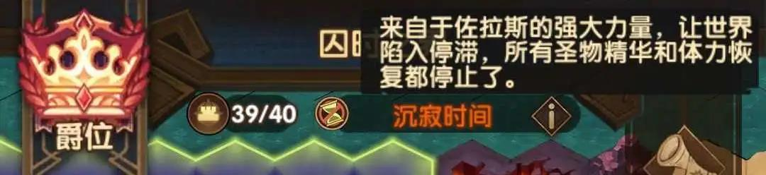 剑与远征团队远征章鱼攻略大全 章鱼BOSS击杀时间、伤害量与阵容指南