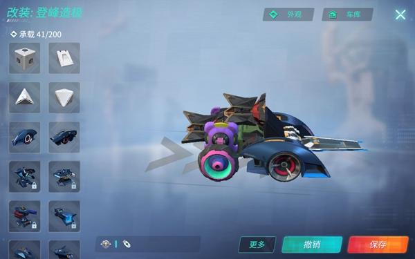 重装上阵赛车模式战车用什么好 赛车模式竞速车推荐