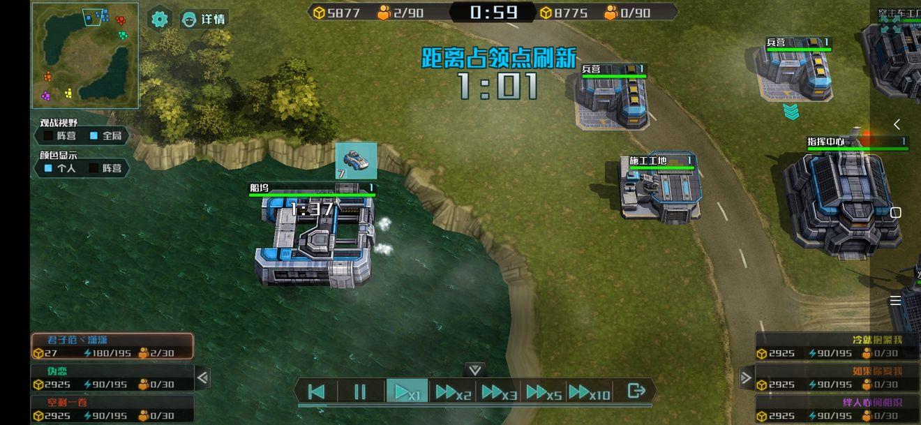 全球行动联盟军玩法教学 联盟军经典战役玩法攻略