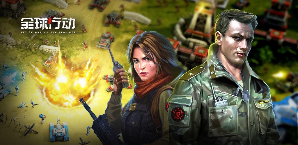 全球行动联盟军最强套路分享 最强联盟军玩法详解