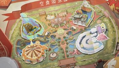 食物语空桑游乐园活动怎么玩 空桑游乐园活动玩法技巧分享