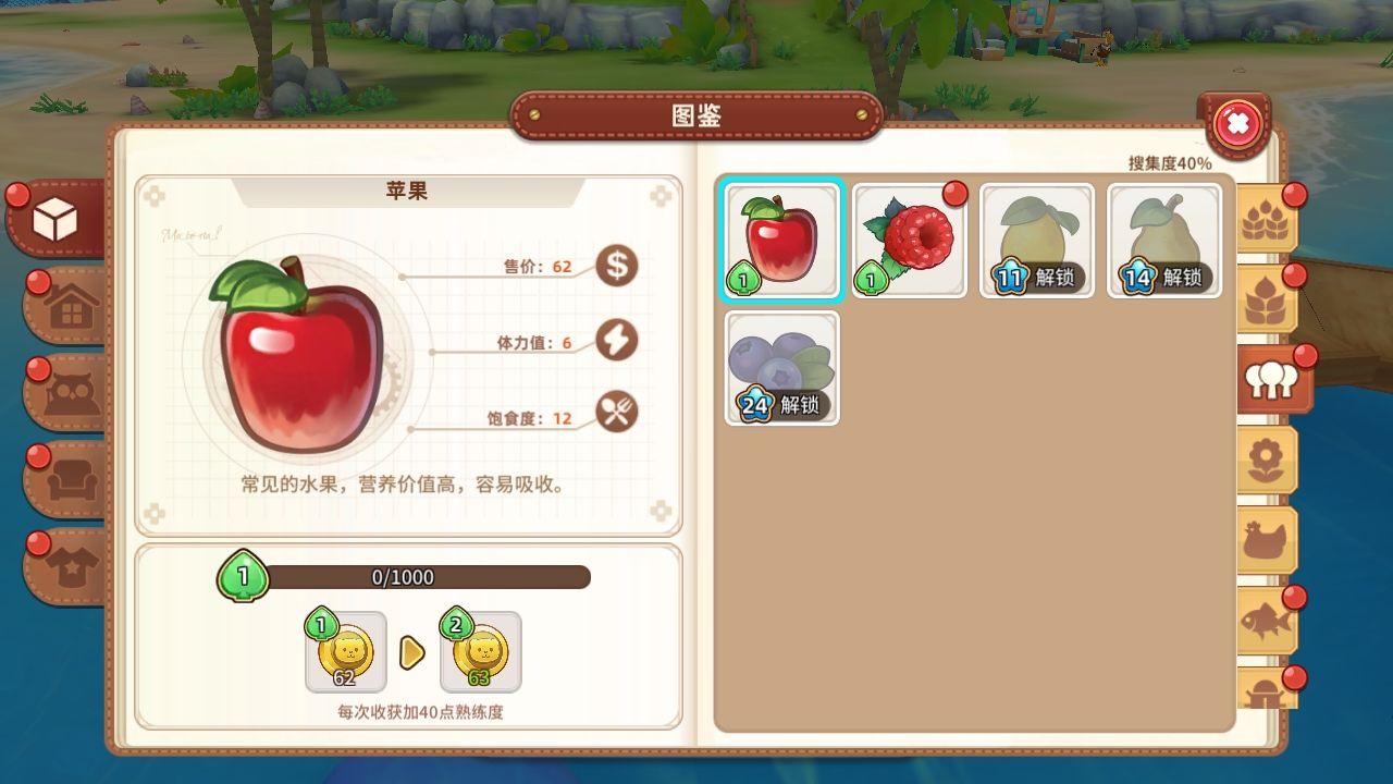 悠长假期种果树赚钱吗 果树收益一览