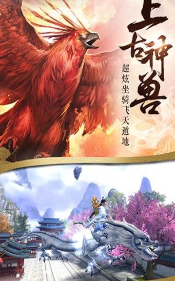 九州青云剑游戏