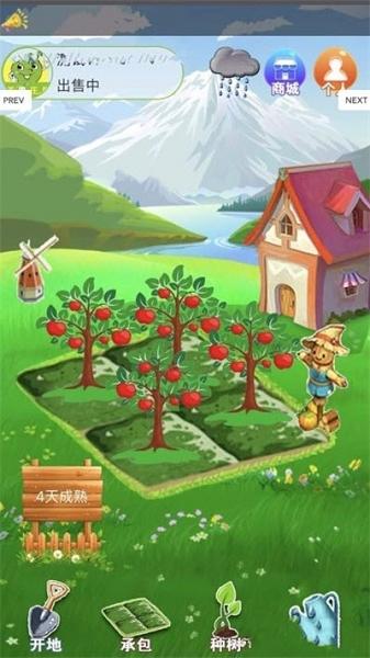 农场果园app