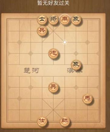 天天象棋残局挑战193期怎么过 第193期残局挑战通关步骤攻略分享
